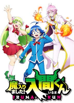 Mairimashita! Iruma-kun อิรุมะคุง ผจญในแดนปีศาจ! (Welcome to Demon School, Iruma-kun: 魔入りました!入間くん)
