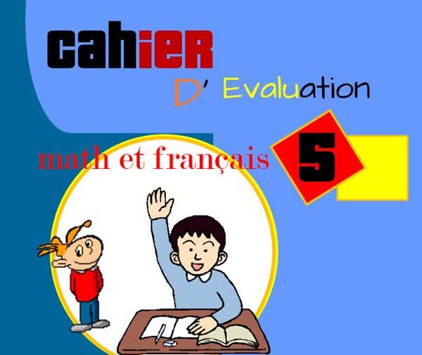 cahier devaluation 5 aep math et français تقويم و دعم و تمارين المستوى الخامس