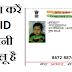 aise pata karein ki apki ID par kitni SIM Chal rahi hai