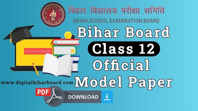 Bihar Board Class 12 Official Model Paper [PDF] Download | Inter +2 Model Paper Download | I.A. I.Sc I.Com.Model Paper 2021