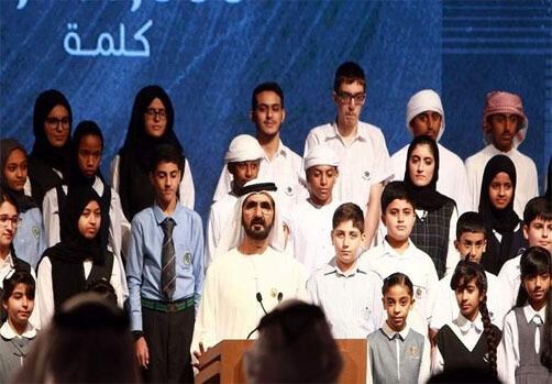 دليل المعلم للصف الثامن اللغة العربية المنهاج الجديد