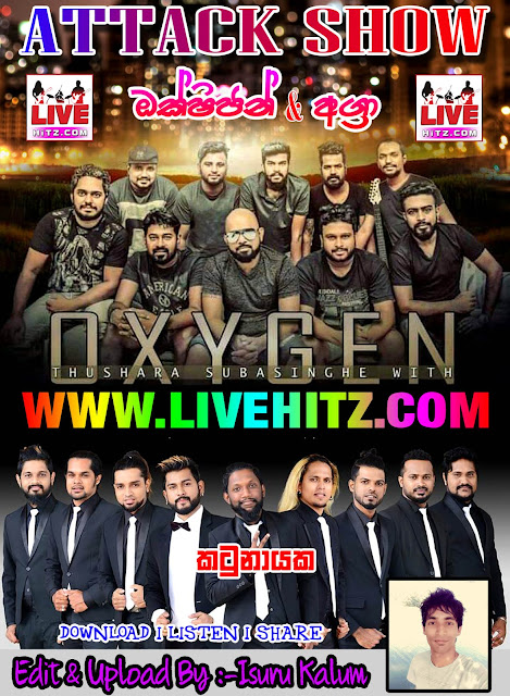 OXYGEN VS AGGRA ATTACK SHOW LIVE IN KATUNAYAKE 2019