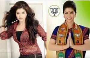 Meet India's Hottest MLA Who Won for BJP in Assam : Angurlata Deka