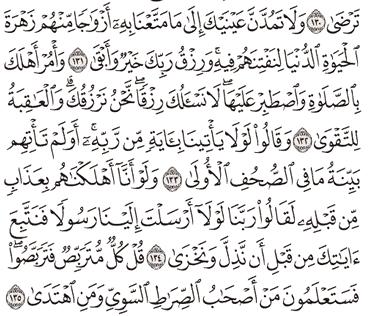 Tafsir Surat Thaha Ayat 131, 132, 133, 134, 135