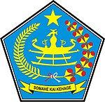 Informasi Terkini dan Berita Terbaru dari Kabupaten Kepulauan Sangihe