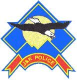 JK Police Recruitment 2021