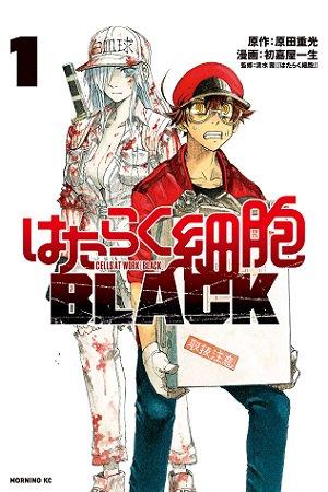 Hataraku Saibou BLACK Manga