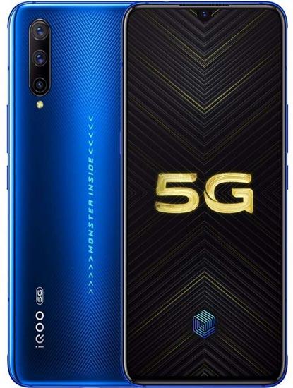 Spesifikasi dan Harga Vivo iQOO Pro 5G