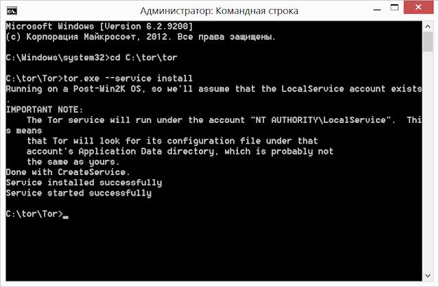Настройка Tor expert bundle в качестве службы