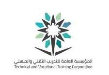 الكلية التقنية للبنات تعلن عن توفر وظائف إدارية شاغرة للخريجات