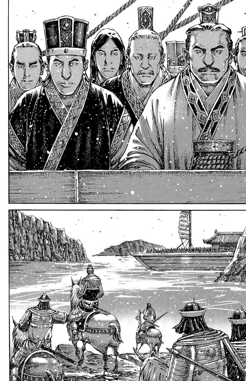 Hỏa phụng liêu nguyên Chương 376: Ngựa vọt Đàn Khê [Remake] trang 18