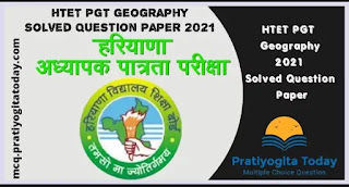 HTET 2020 PGT Geography Solved Question Paper