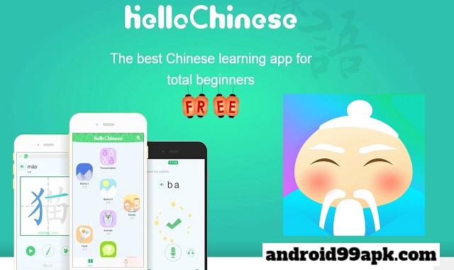 تطبيق HelloChinese v5.5.6 لتعلم اللغة الصينية كامل بحجم 22 ميجابايت للأندرويد