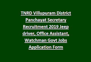 TNRD Villupuram District Panchayat Secretary Recruitment 2019 Jeep driver, Office Assistant, Watchman Govt Jobs Application Form