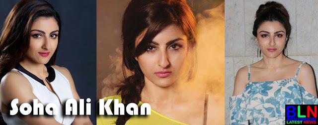 soha ali khan Left Bollywood After Marriage