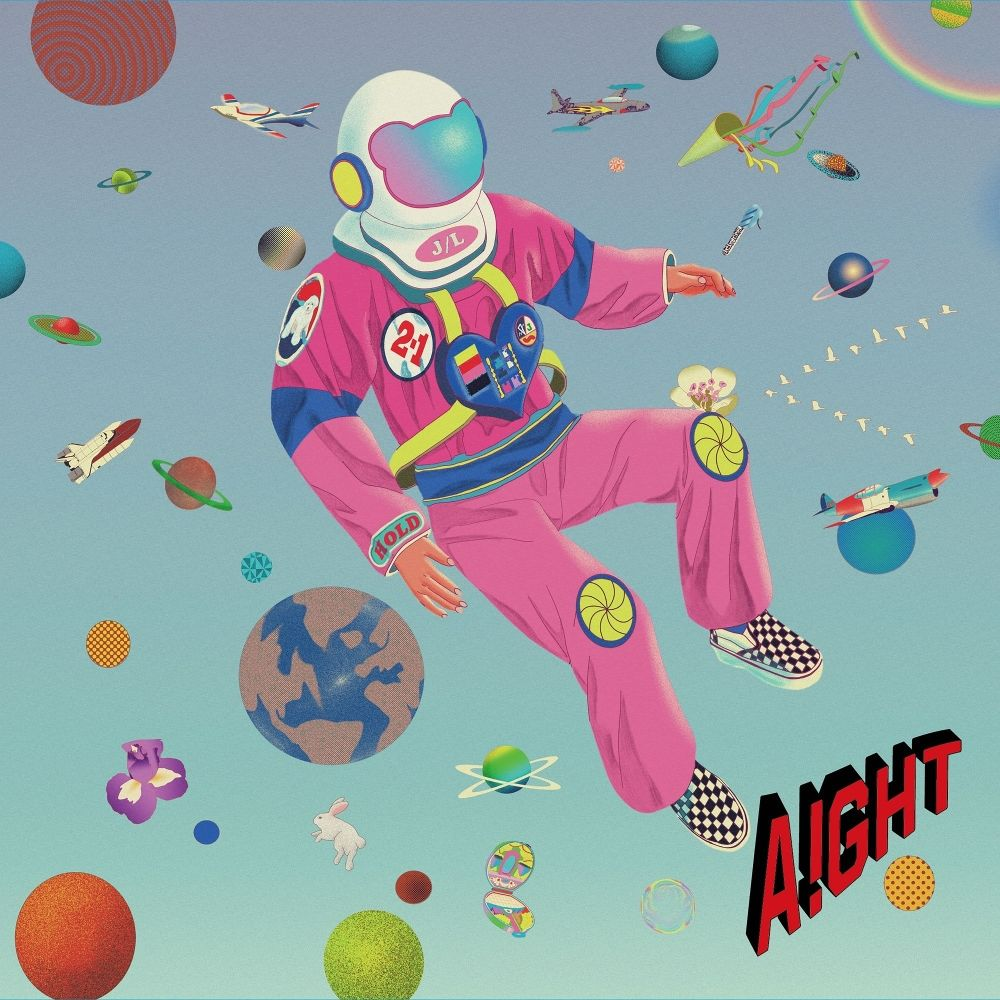 JUNG DAE HYUN – JUNG DAE HYUN 1st Single Album 'Aight'