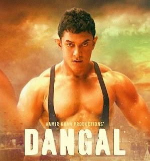 مشاهدة فيلم Dangal 2016 مترجم