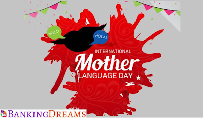 International Mother Language Day 21st february