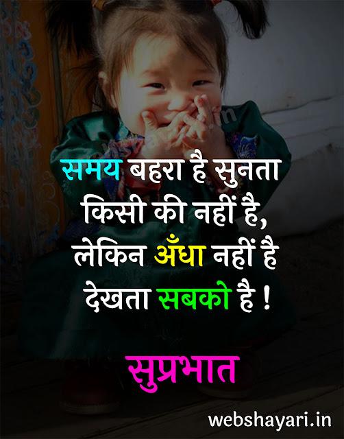 download suprbhat photo status whatsapp