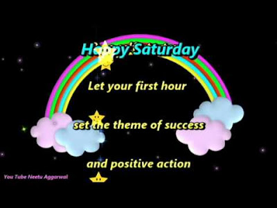 happy-saturday-quotes-and-images