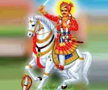 लोकदेवता गोगाजी,lokdevta gogaji