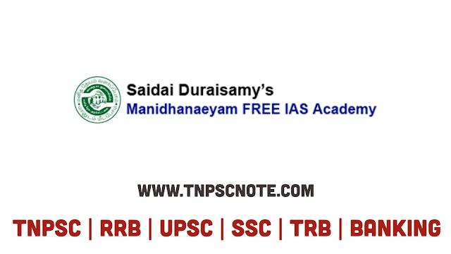 Manidhanaeyam Free IAS Academy வெளியிட்டுள்ள General Science பகுதிக்கான Study Material