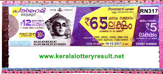 KERALA LOTTERY, kl result yesterday,lottery results, lotteries results, keralalotteries, kerala lottery, keralalotteryresult, kerala lottery   result, kerala lottery result live, kerala lottery results, kerala lottery today, kerala lottery result today, kerala lottery results today, today kerala   lottery result, kerala lottery result 10-12-2017, Pournami lottery results, kerala lottery result today Pournami, Pournami lottery result, kerala   lottery result Pournami today, kerala lottery Pournami today result, Pournami kerala lottery result, POURNAMI LOTTERY RN 317   RESULTS 10-12-2017, POURNAMI LOTTERY RN 317, live POURNAMI LOTTERY RN-317, Pournami lottery, kerala lottery today result   Pournami, POURNAMI LOTTERY RN-317, today Pournami lottery result, Pournami lottery today result, Pournami lottery results today,   today kerala lottery result Pournami, kerala lottery results today Pournami, Pournami lottery today, today lottery result Pournami, Pournami   lottery result today, kerala lottery result live, kerala lottery bumper result, kerala lottery result yesterday, kerala lottery result today, kerala   online lottery results, kerala lottery draw, kerala lottery results, kerala state lottery today, kerala lottare, keralalotteries com kerala lottery   result, lottery today, kerala lottery today draw result, kerala lottery online purchase, kerala lottery online buy, buy kerala lottery online