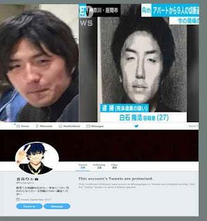 Takahiro Shiraishi The Twitter Serial Killer