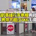 亚航手提行李条规再转弯,可以携带不超过7KG手提行李!