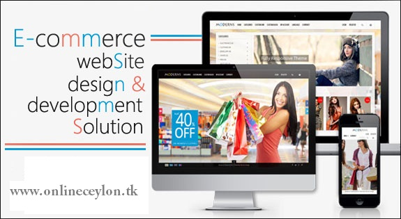 E commerce Websites - வணிக இணையத் தளங்கள்