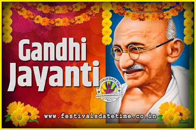 2039 Gandhi Jayanti Date and Time, 2039 Gandhi Jayanti Calendar