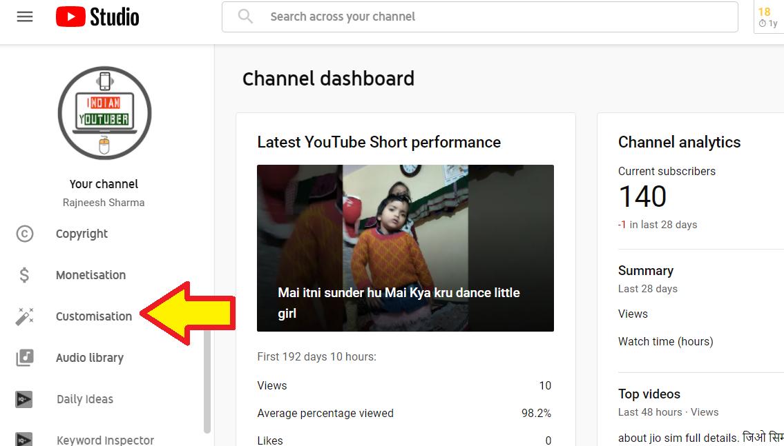 youtube channel ka custom url kaise le