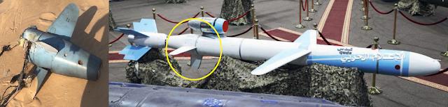 ما هو نوع الصواريخ التي استهدفت مصافي ارامكو شرق السعودية في بقيق و خريص .. !؟؟