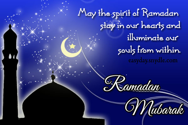 Ramadan Kareem Sayings