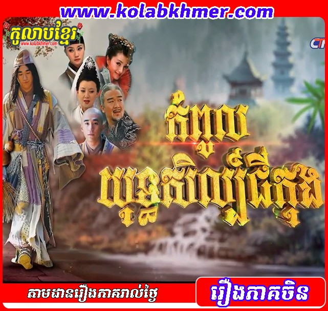 Kompol Yuthisil Chi Kong