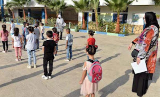عاجل.. وزارة التربية الوطنية تعلن عن تأجيل جديد للدخول المدرسي