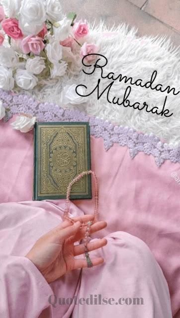 ramadan mubarak wishes sms