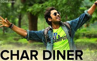 Char Diner - AMAR PREM - SHAAN