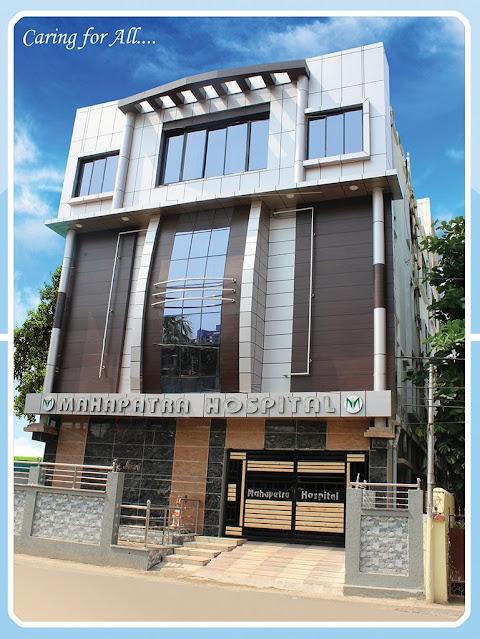 Mahapatra Hospital Building Cuttack