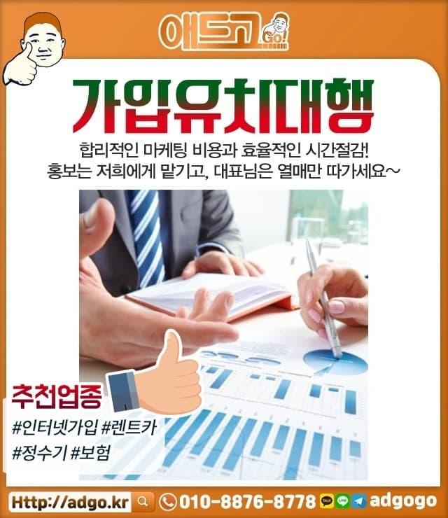 부산동구직업전문학교