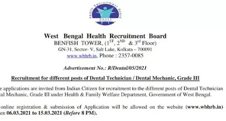 West Bengal Health Recruitment Board 2021: