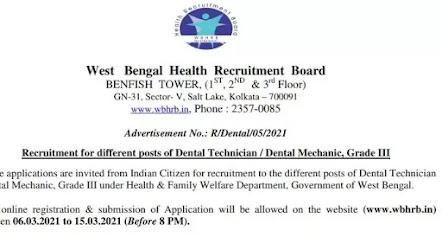 West Bengal Health Recruitment Board 2021: