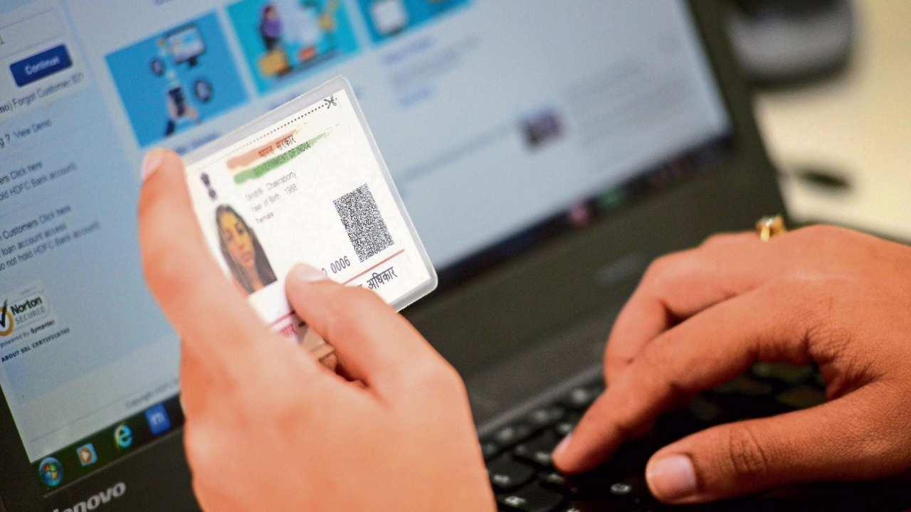 आधार कार्ड कस्टमर केयर नंबर टोल फ्री
