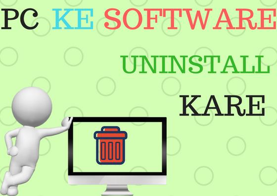 Laptop ya Computer me Software Kaise Uninstall Kare in Hindi