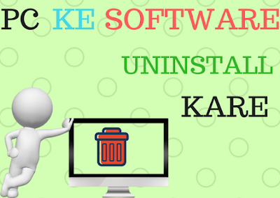 Laptop ya Computer me Software Kaise Uninstall Kare in Hindi