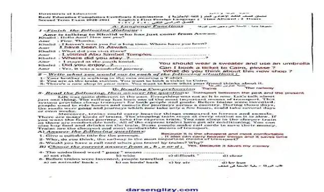 امتحان اللغة الانجليزية لمحافظة البحيرة بالاجابات للصف الثالث الاعدادى الترم الثاني 2021