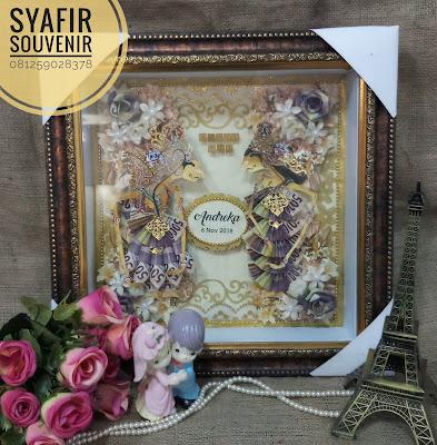 Mahar Scrapbook Wayang Andreka