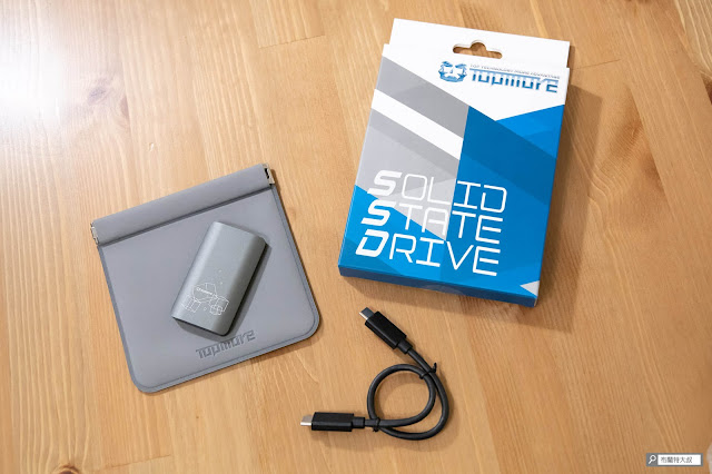 【開箱】靈巧、質感、高效,TOPMORE 達墨科技 TS1 外接式固態硬碟 - 內容物包括了:SSD 產品本體、USB-C 線、收納袋