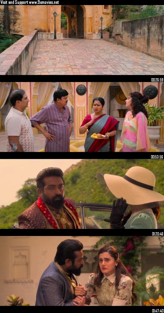 Annabelle Rathore 2021 Hindi 720p WEB-DL 1GB