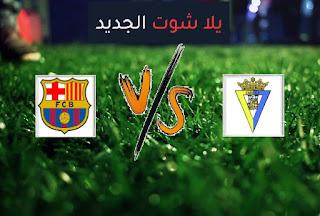 نتيجة مباراة برشلونة وقادش اليوم السبت 05-12-2020 الدوري الاسباني